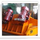 振动给煤机(GZGM-K系列)